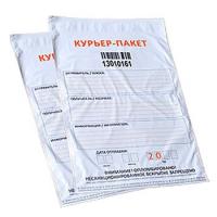 Курьерский пакет 243 х 320 мм