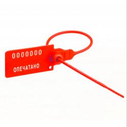 thumb_140_krasnaya Главная товары - УНИВЕРСАЛ 140, цена 2.80 руб