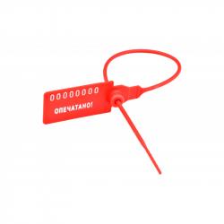 thumb___niversal_350_kr Главная товары - Универсал 350, цена 3.50 руб