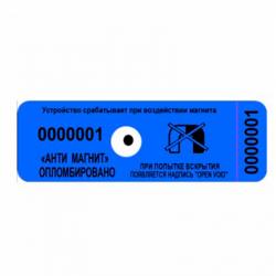 thumb_antimagnit_siniy Наклейки антимагные - НАКЛЕЙКА АНТИМАГНИТ СТАНДАРТ, цена 20.00 руб