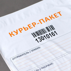 thumb_k__243__h__320 Курьерские пакеты - Курьерский пакет 243 х 320 мм, цена 12.00 руб