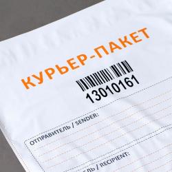 thumb_kp__296__h__400__2 Курьерские пакеты - Курьерский пакет 296 х 400 мм, цена 20.00 руб