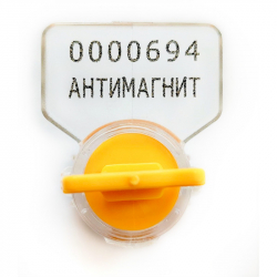 thumb_rotor_antimagnit Антимагнитные пломбы