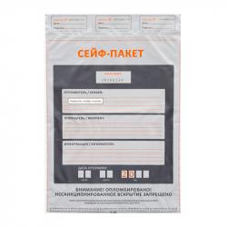 thumb_seyf_paket_496__12 Сейф пакеты - Сейф пакет  162 х 245 мм, цена 10.00 руб